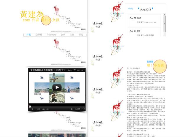 Huang chien wei usa el Calendario de Google