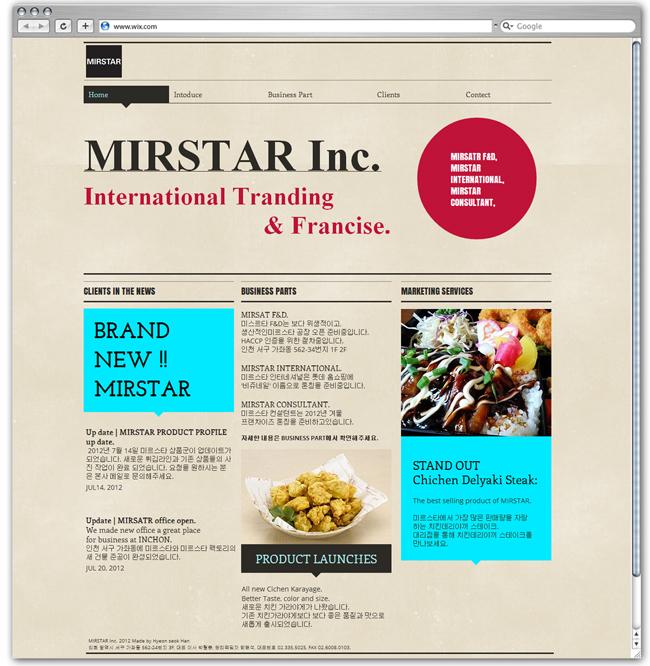 Mirstar Inc. | Korea del Sur