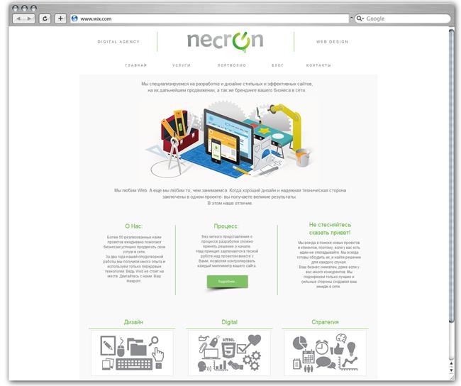Sitio web de Necron, Rusia