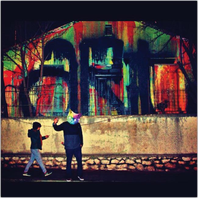 Graffiti que dice ART