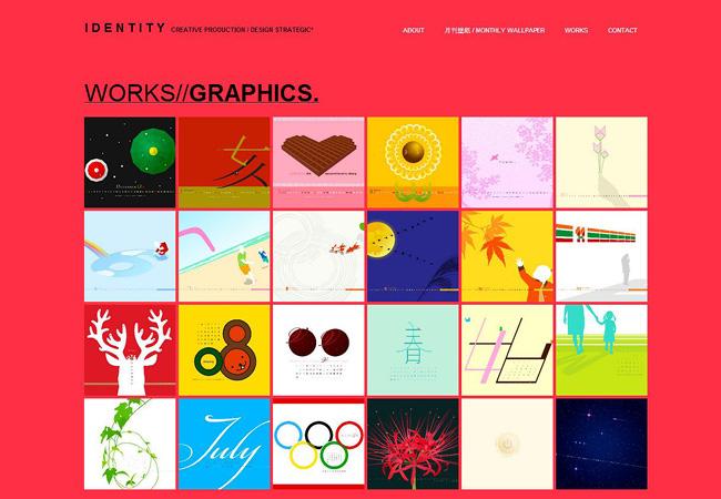 Sitio web de Identity