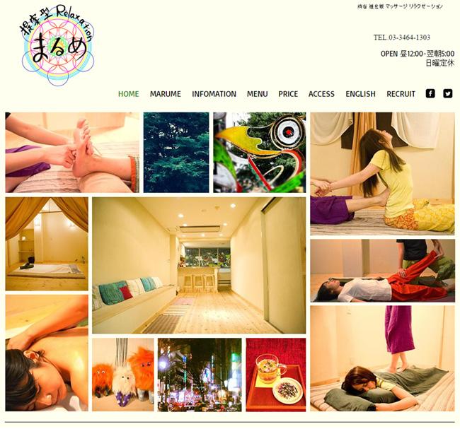 Screenshot de la página web de Relaxation Marume