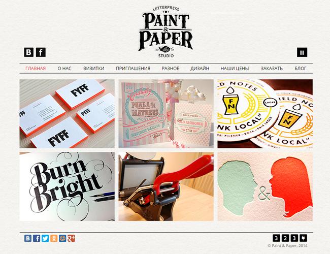 Letterpress Paint and Paper Studio