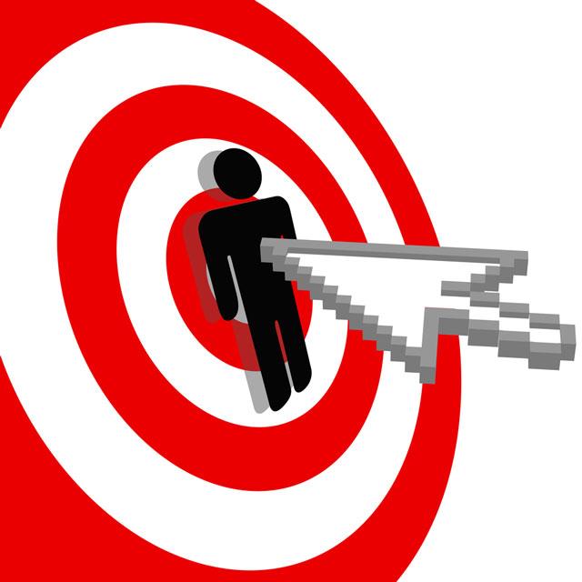 Mira con una persona en el centro del objetivo y una flecha apuntando