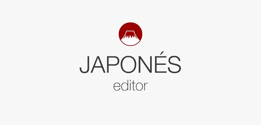 Japanese-Editor_es