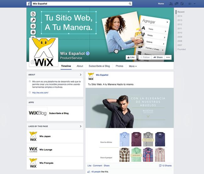Cómo lograr que tu página web te convierta en el lider del mercado