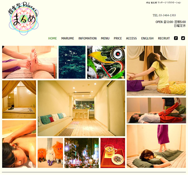 Screenshot de la página web de Relaxation Marume