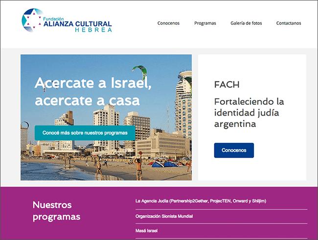 Alianza Cultural Hebrea